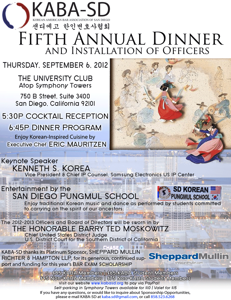 2012 KABA-SD Annual Dinner Flyer