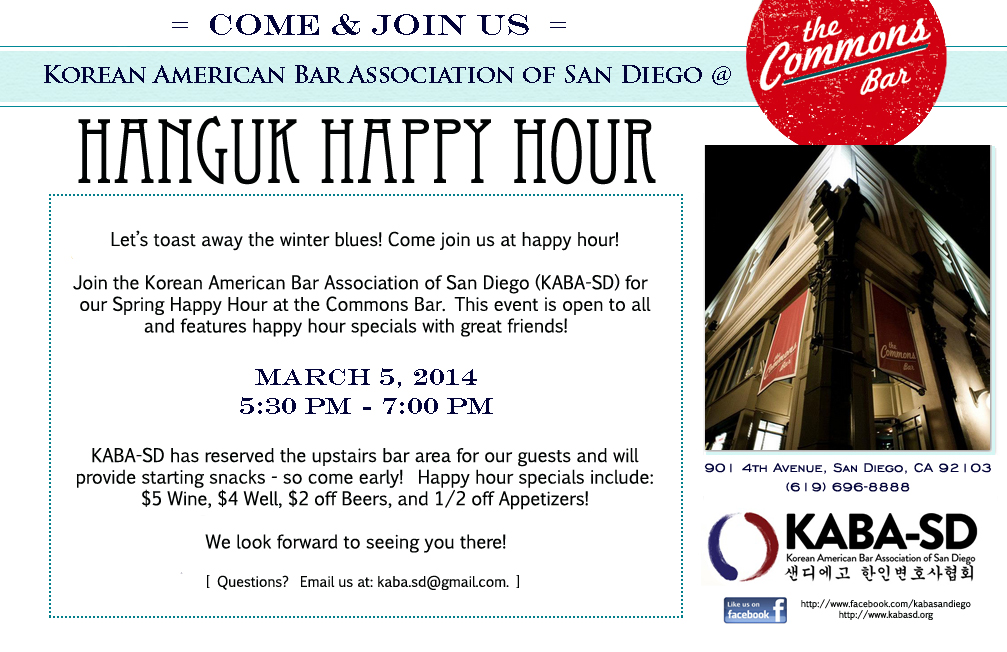 KABA-SD - Spring 2014 Happy Hour Flyer