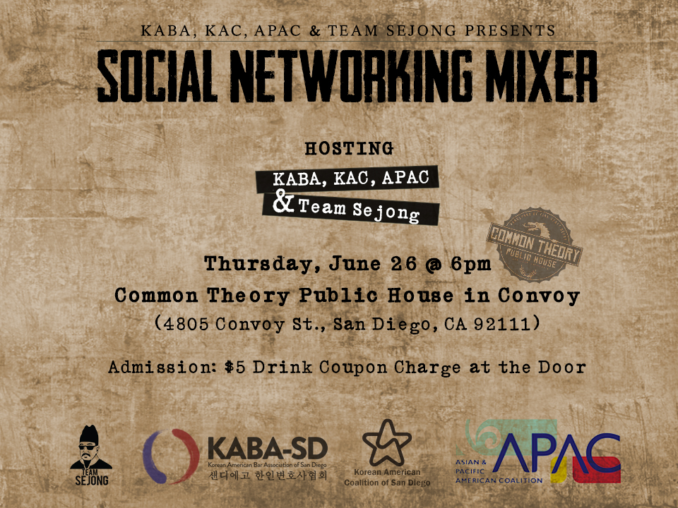 2014-KABA-SD-Mixer_with_KAC_et_al_Flyer