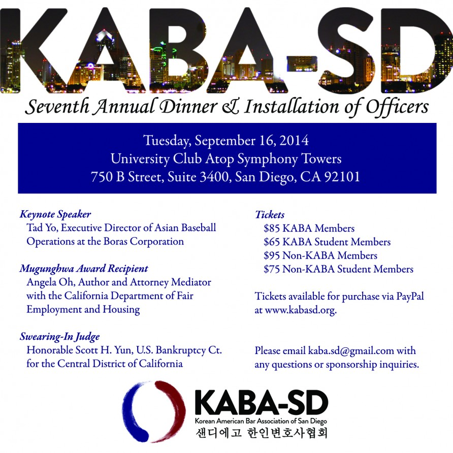 2014 KABA-SD Seventh Annual Dinner Flyer