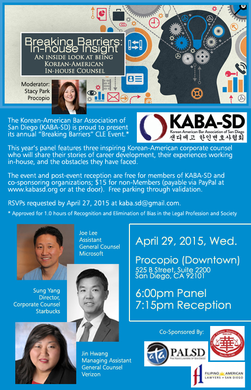 2015 KABA-SD Breaking Barriers CLE Flyer