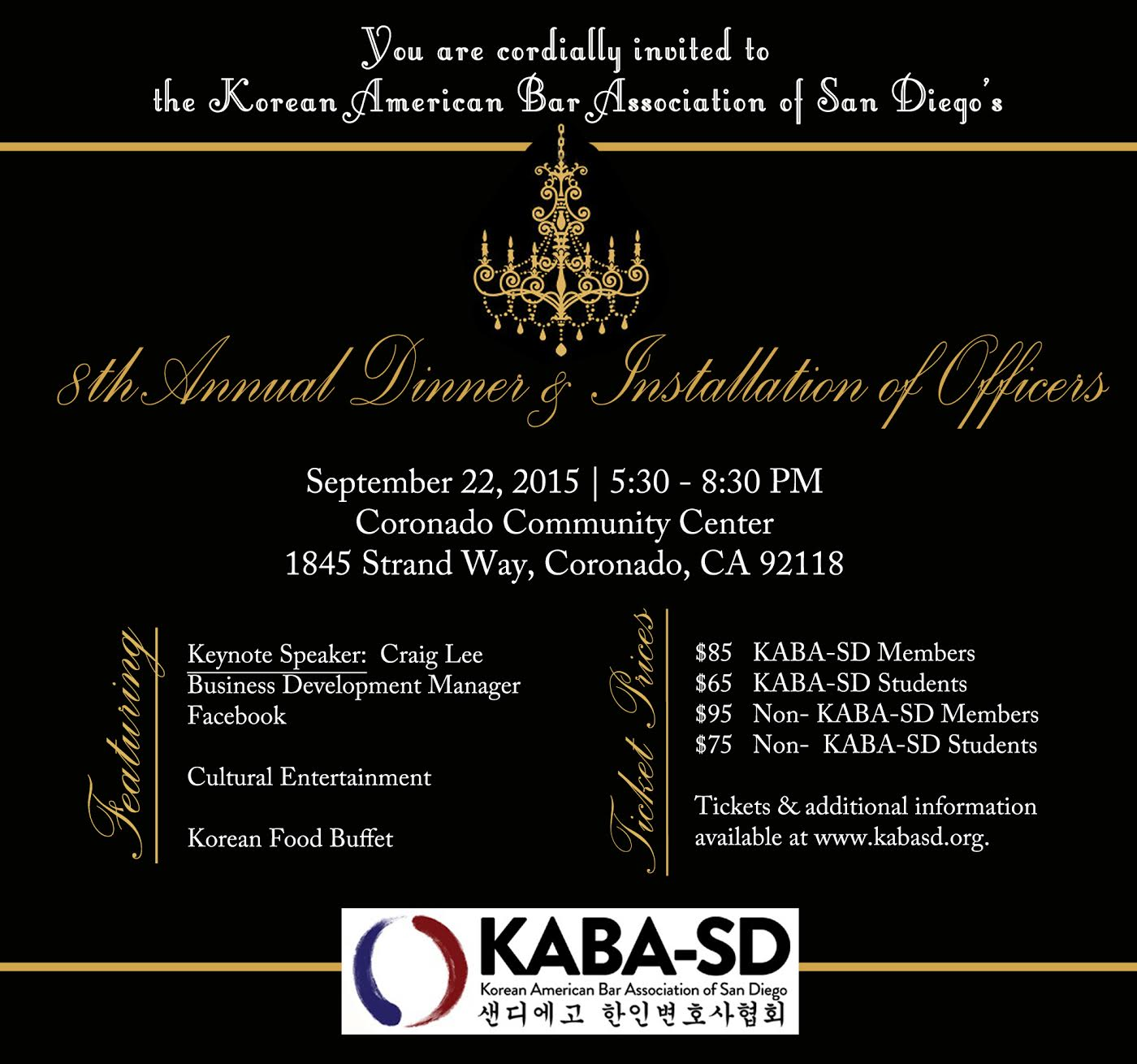2015 KABA-SD-Annual Dinner Flyer