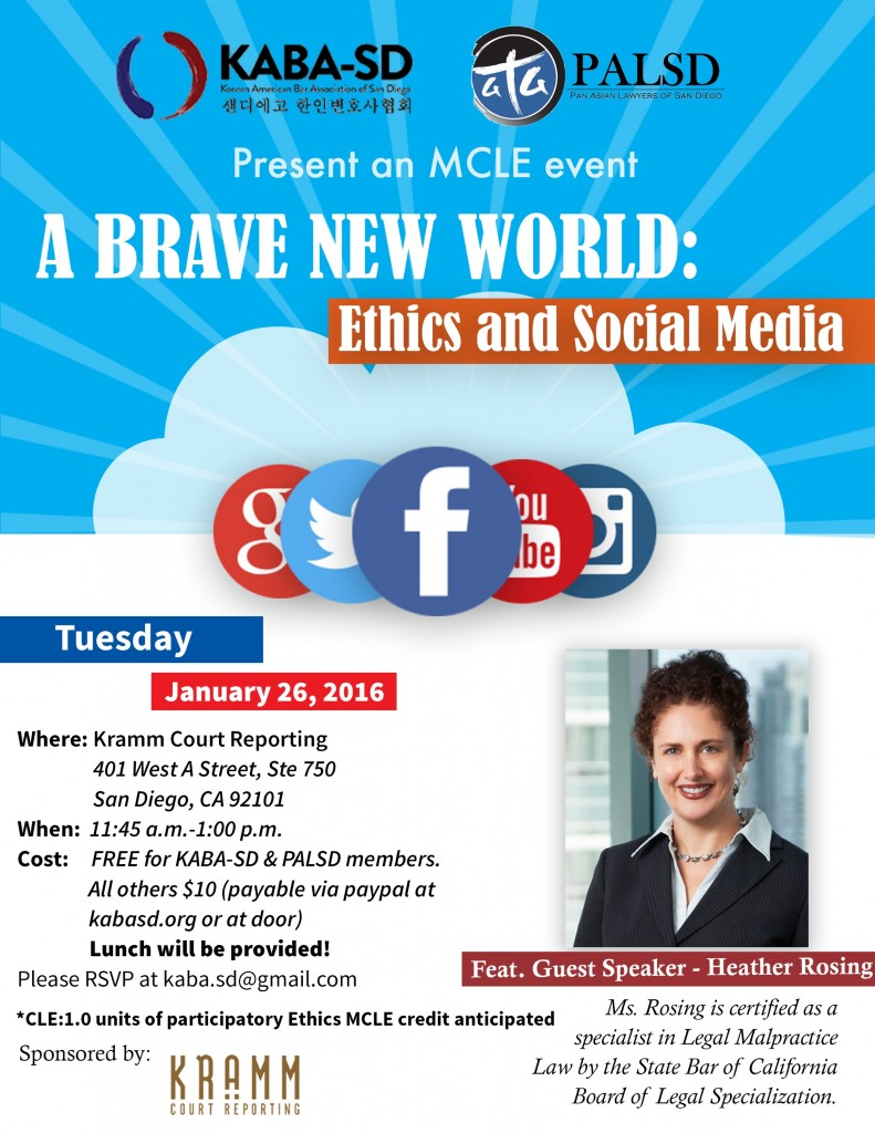2016 KABA-SD-Social Media Ethics Flyer
