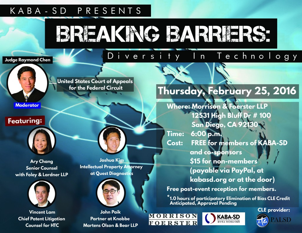 2016 KABA-SD-Breaking Barriers CLE Flyer