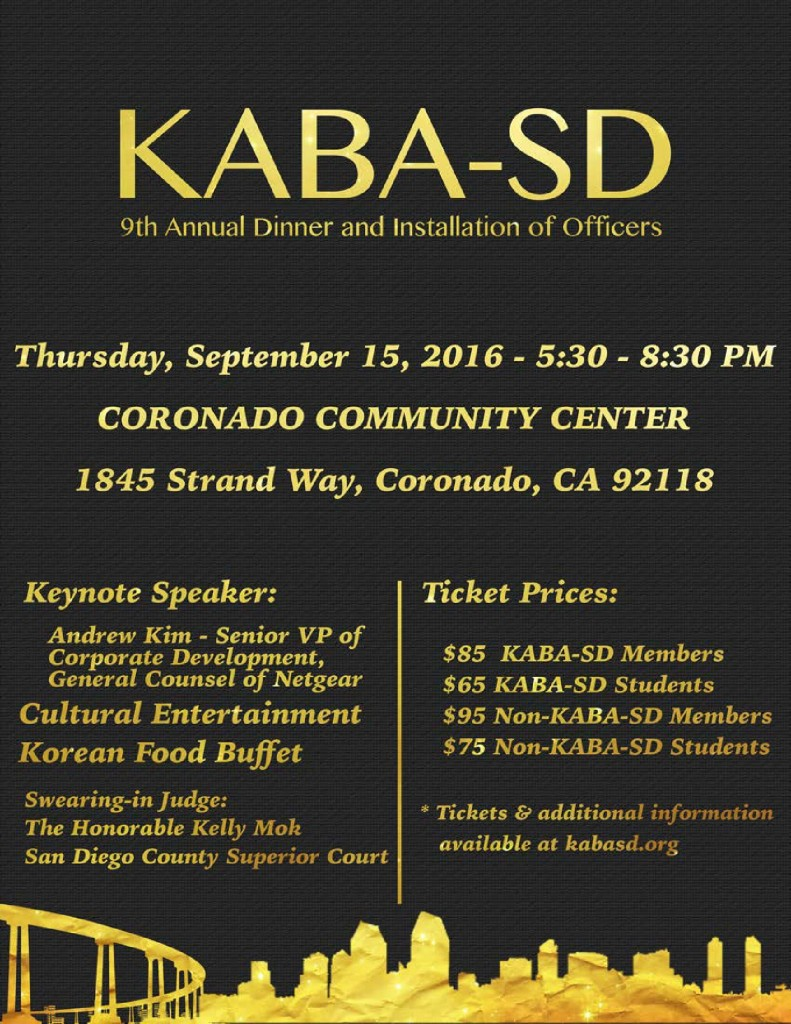 2016 KABA-SD Anuual Dinner Flyer