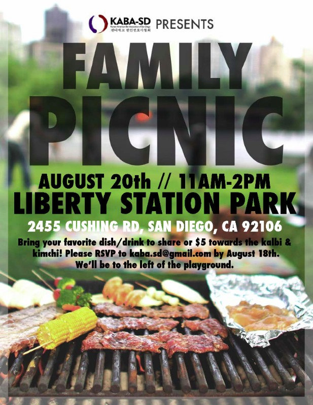 2016 KABA-SD-Family Picnic Flyer